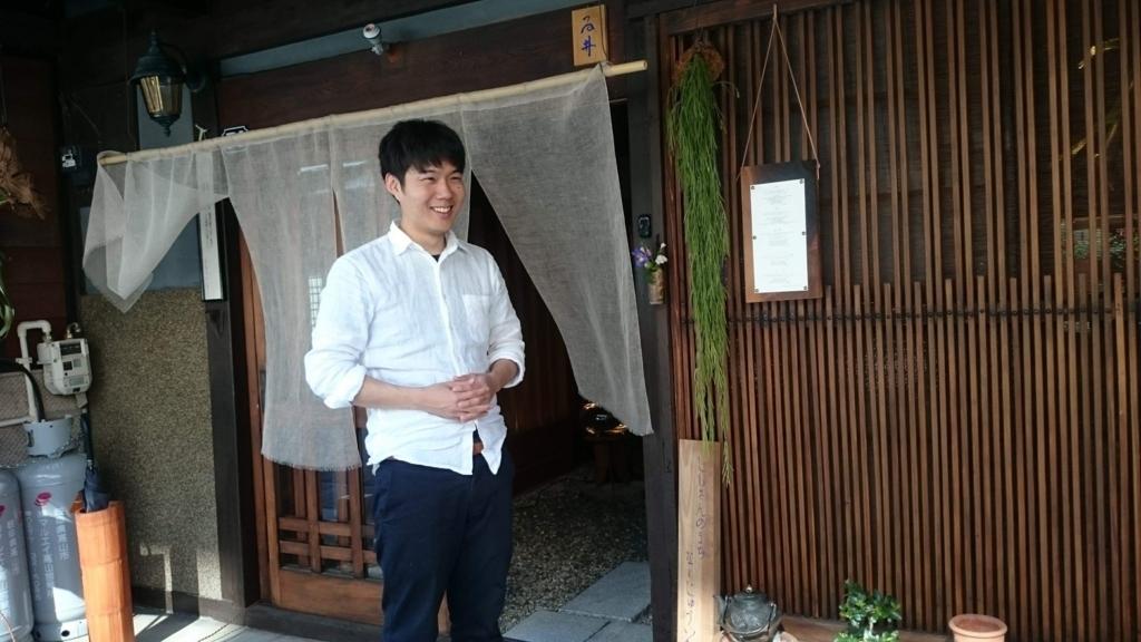 f:id:gk-murai33-gk:20180603201057j:plain