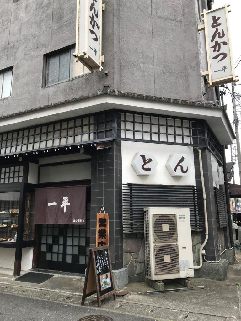 f:id:gk-murai33-gk:20180619071630j:plain