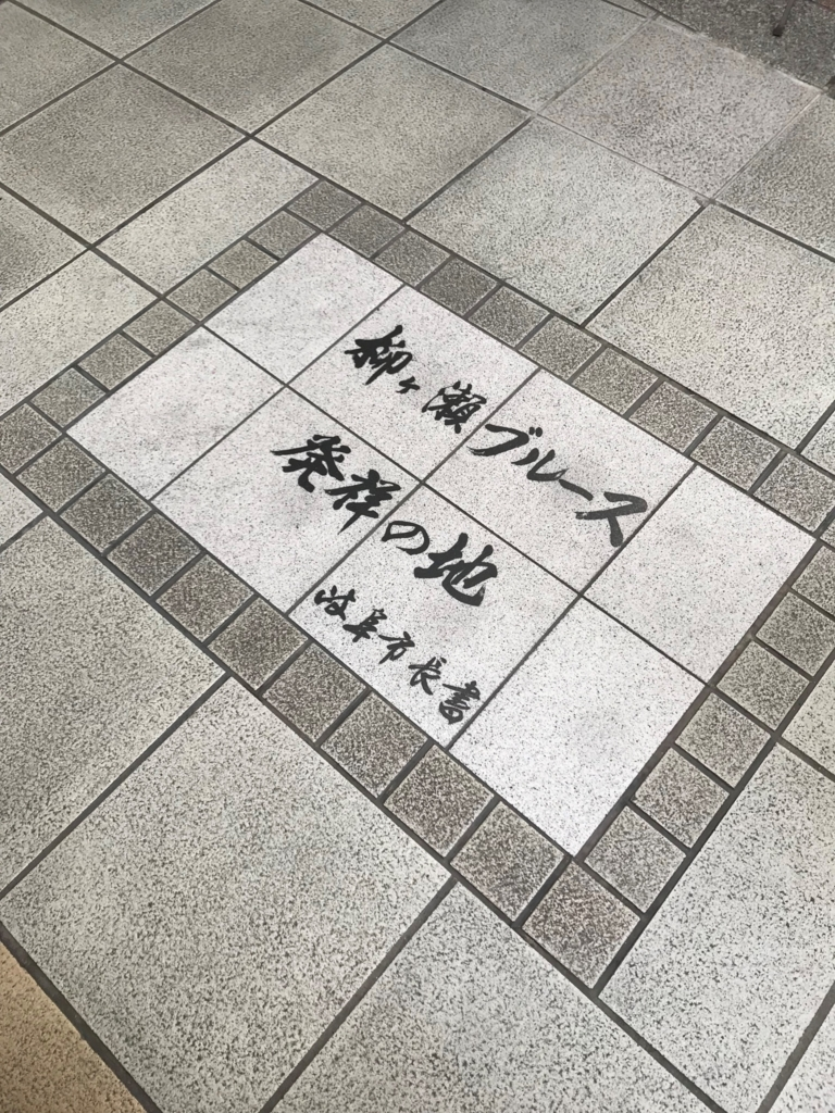 f:id:gk-murai33-gk:20180619074321j:plain
