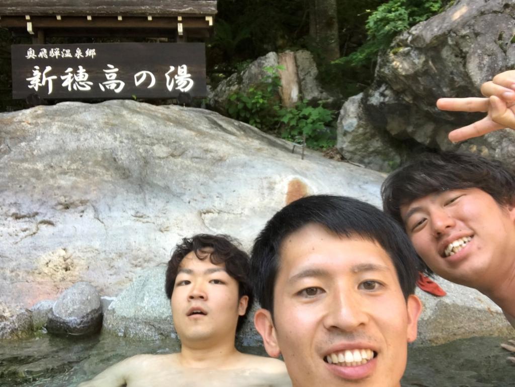 f:id:gk-murai33-gk:20180625154114j:plain