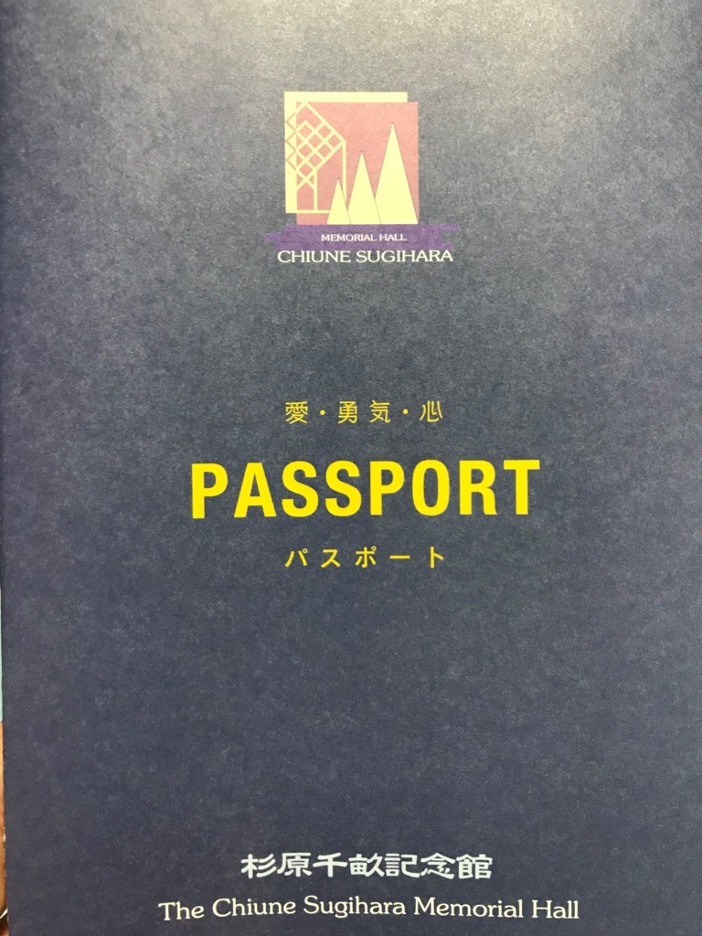 f:id:gk-murai33-gk:20180704181230j:plain