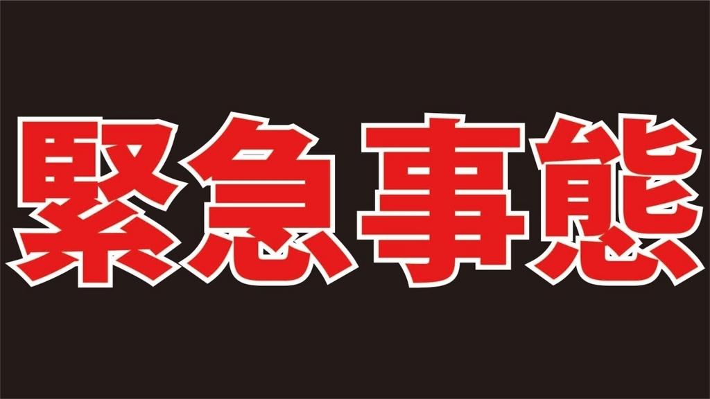 f:id:gk-murai33-gk:20180715202451j:plain