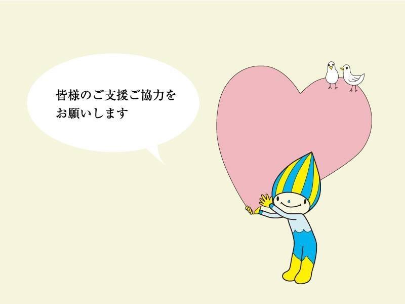 f:id:gk-murai33-gk:20180718151559j:plain