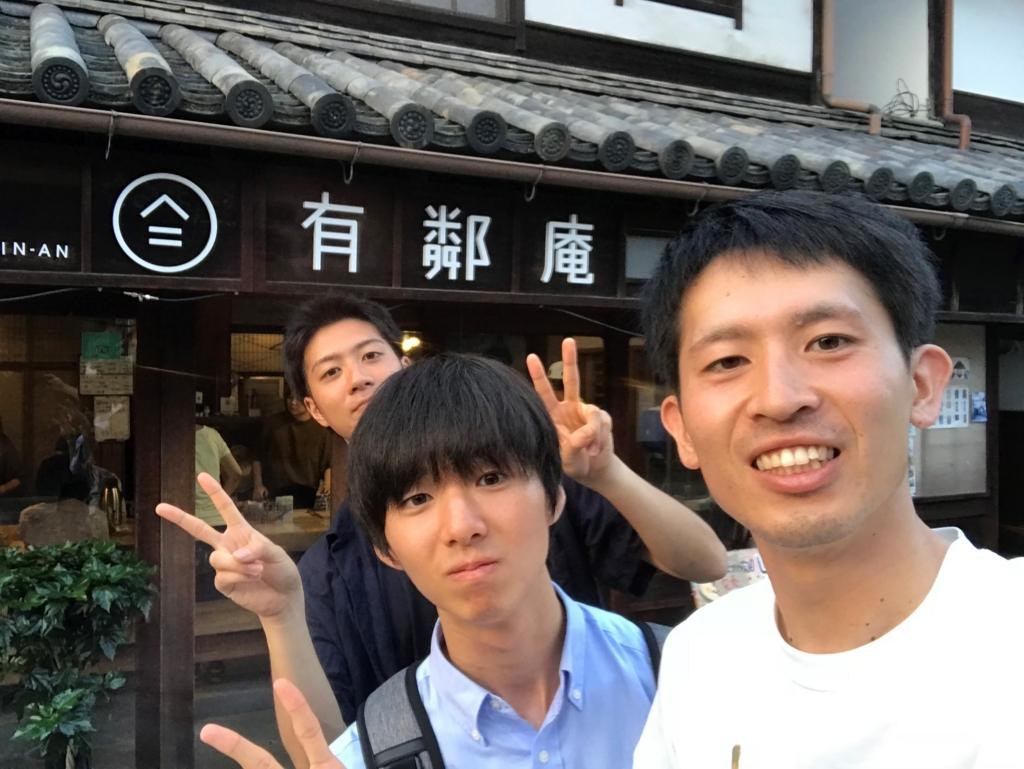 f:id:gk-murai33-gk:20180809224445j:plain