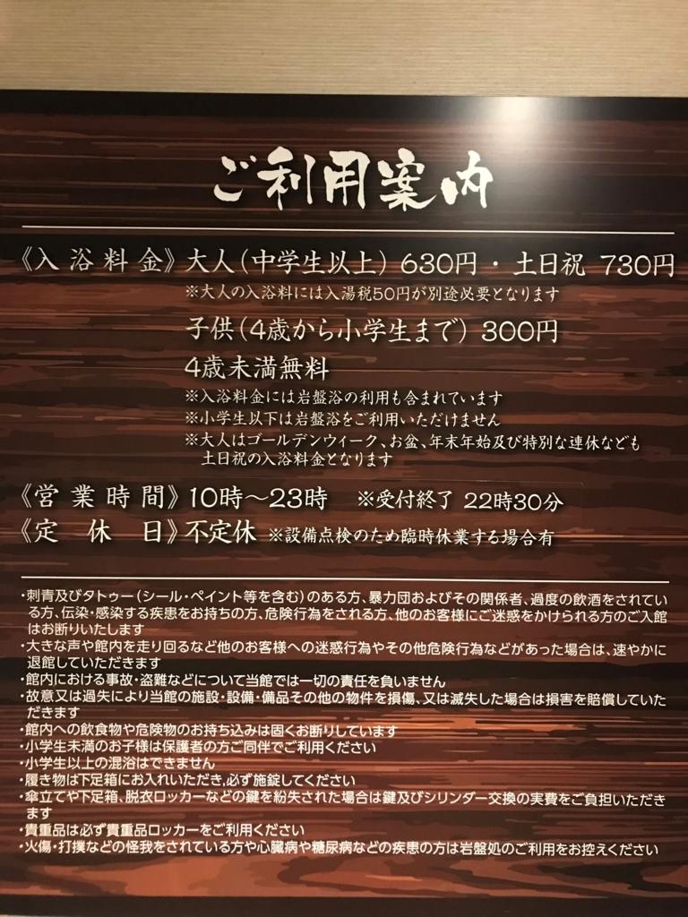 f:id:gk-murai33-gk:20180818194710j:plain