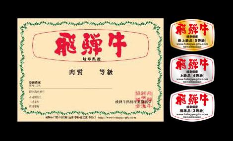 f:id:gk-murai33-gk:20180911213508j:plain