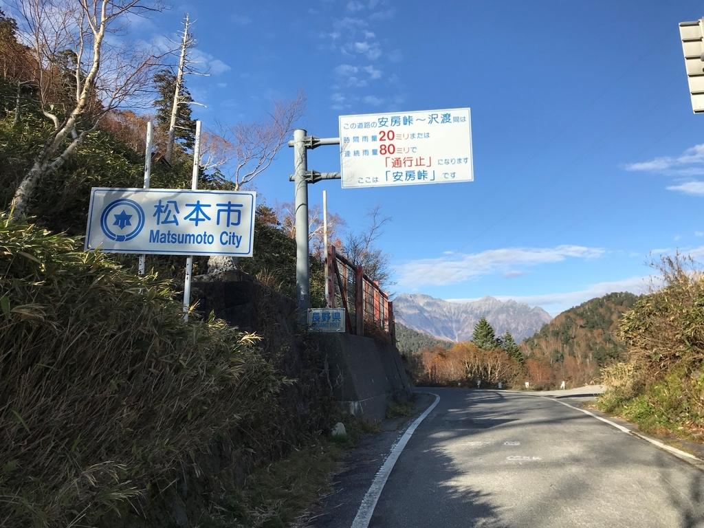 f:id:gk-murai33-gk:20181023184531j:plain