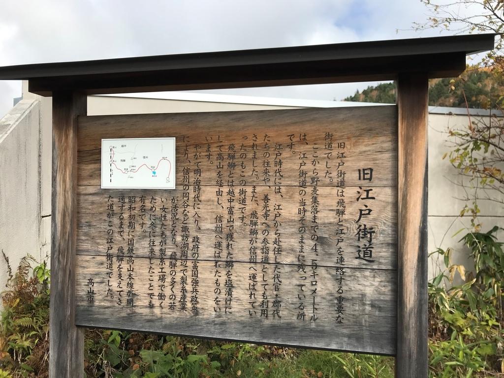 f:id:gk-murai33-gk:20181024174347j:plain