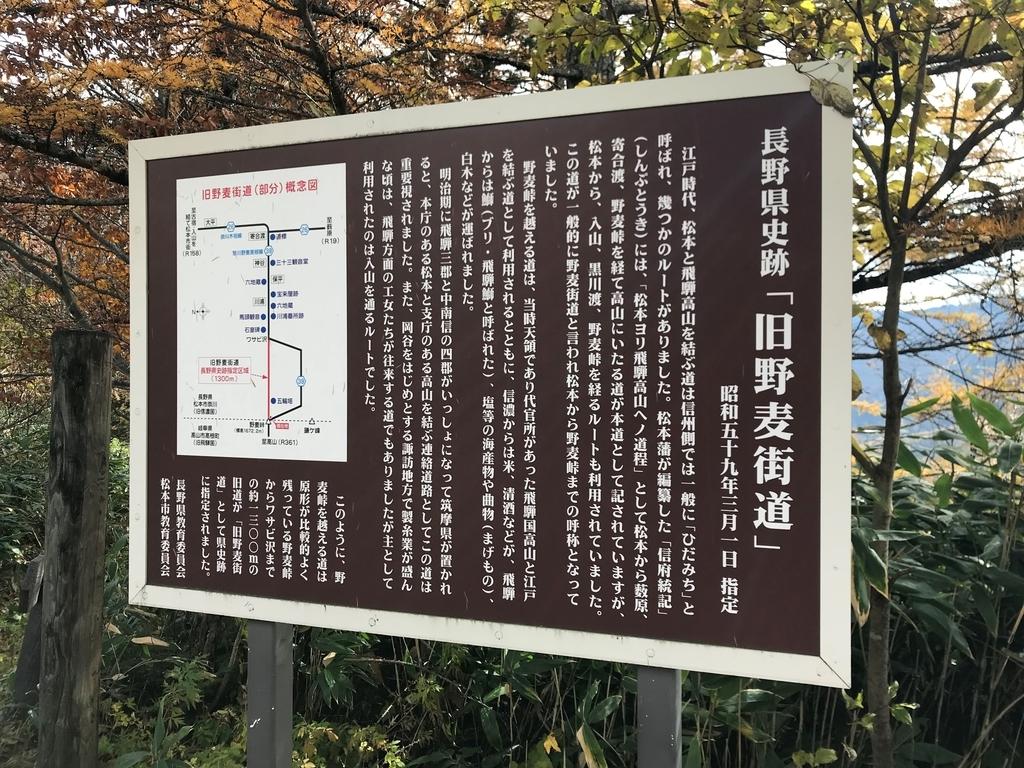 f:id:gk-murai33-gk:20181024174355j:plain