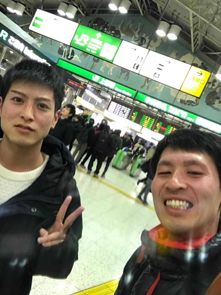 f:id:gk-murai33-gk:20190131085311j:plain