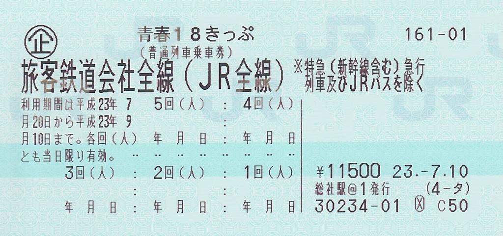 f:id:gk-murai33-gk:20190212173754j:plain