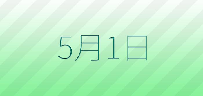 f:id:gk-murai33-gk:20190219174238p:plain
