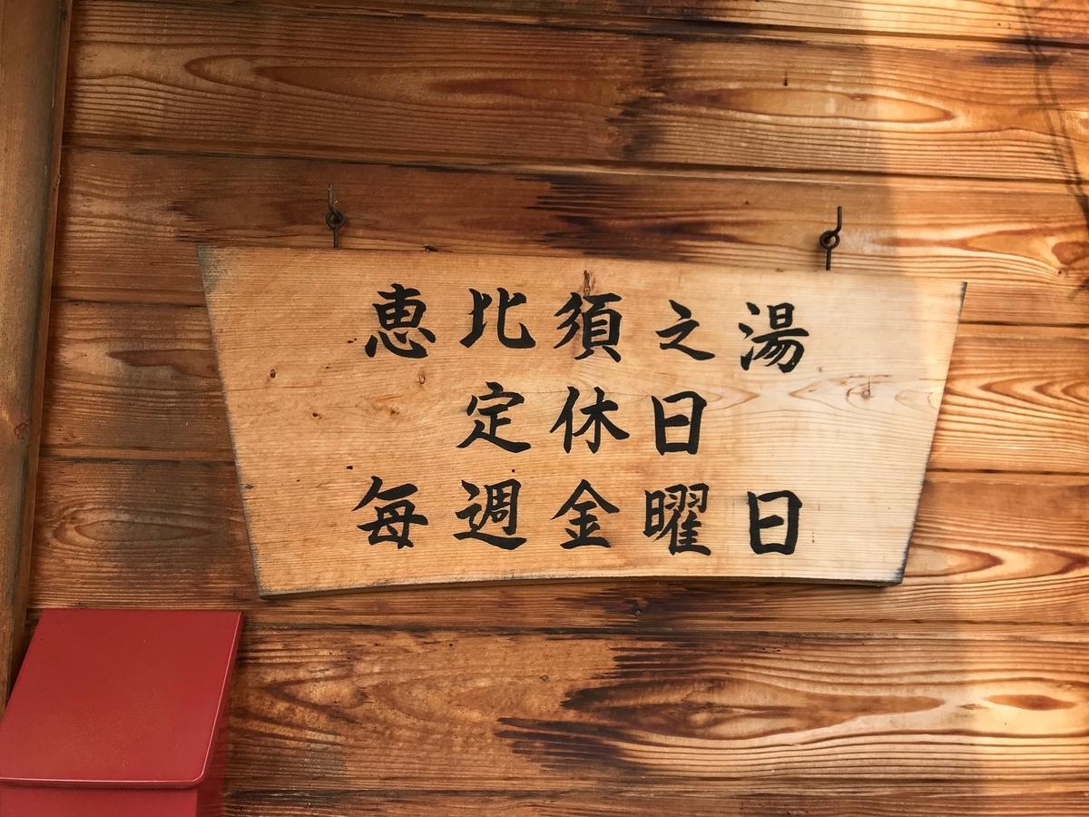 f:id:gk-murai33-gk:20190319174824j:plain