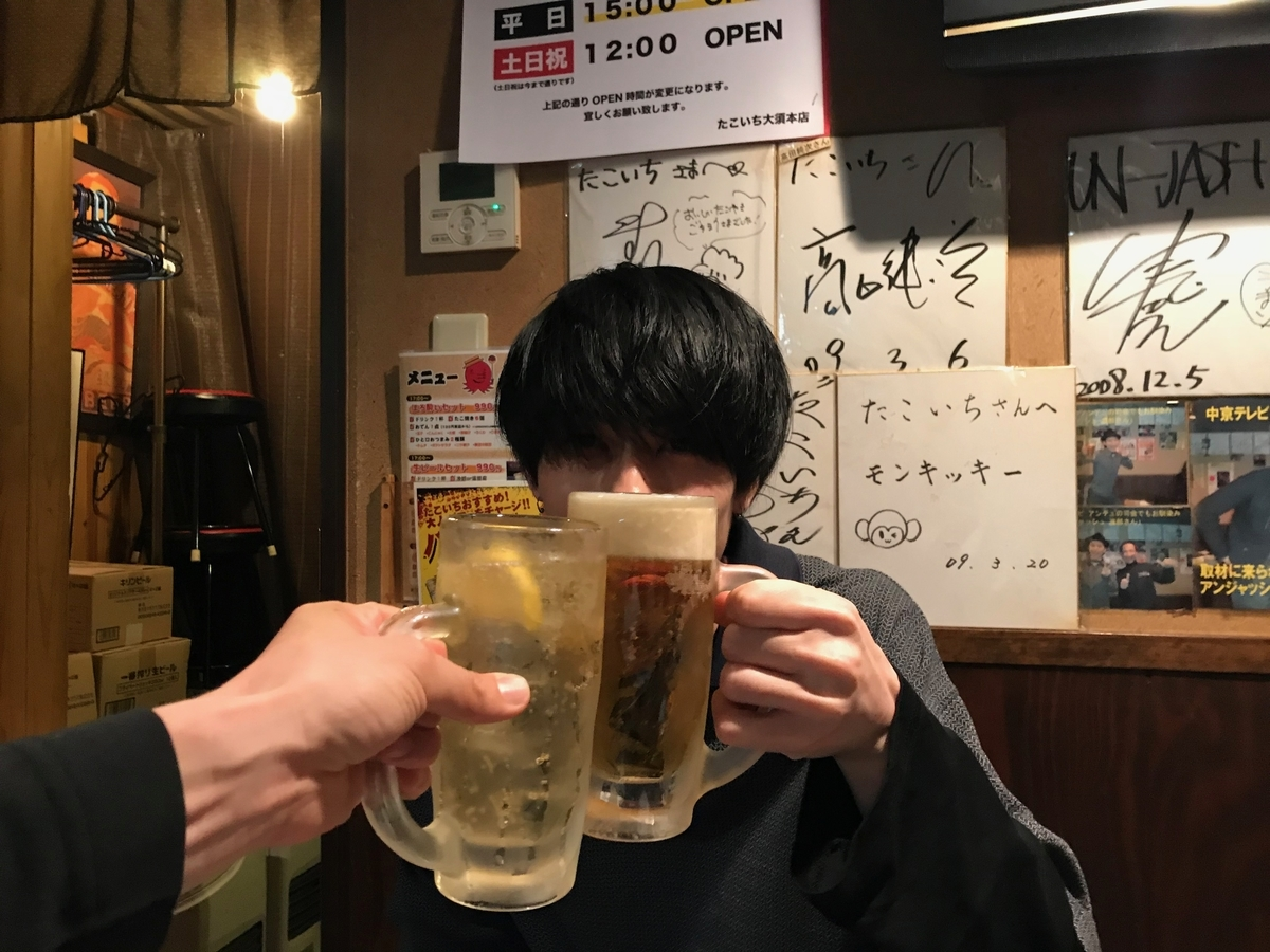 f:id:gk-murai33-gk:20190520174757j:plain