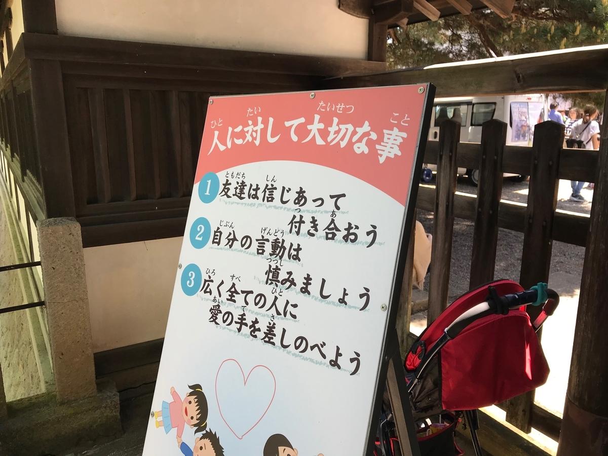 f:id:gk-murai33-gk:20190524132328j:plain
