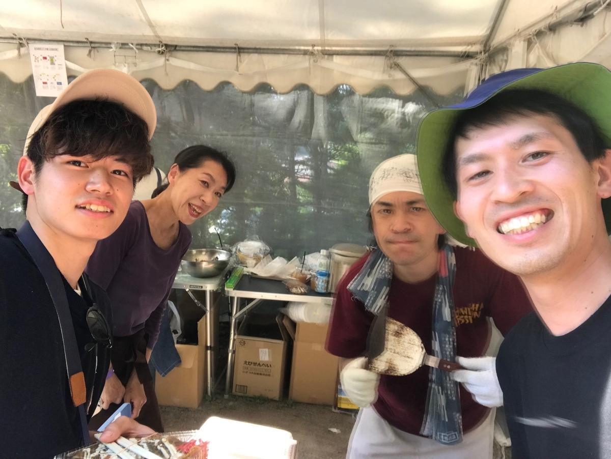 f:id:gk-murai33-gk:20190527065927j:plain
