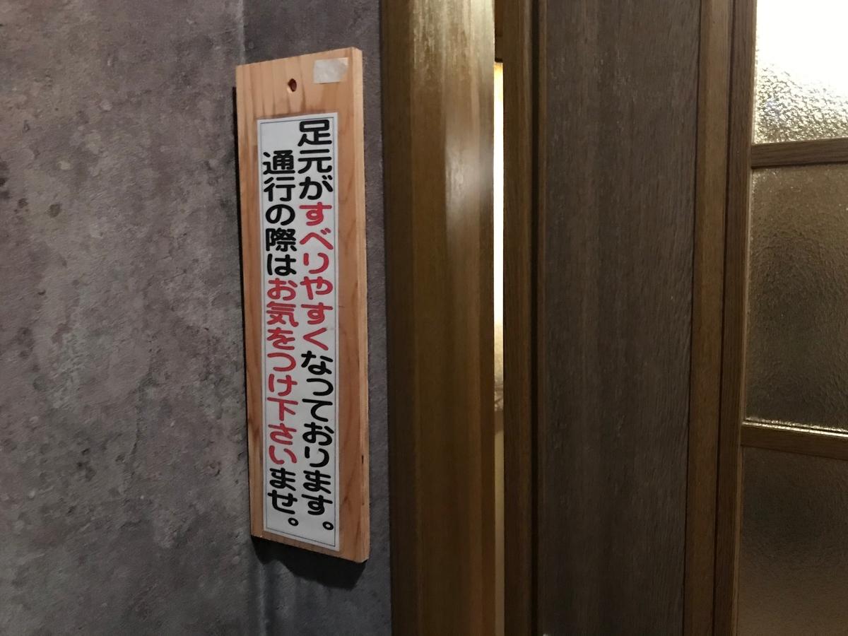 f:id:gk-murai33-gk:20190627193426j:plain