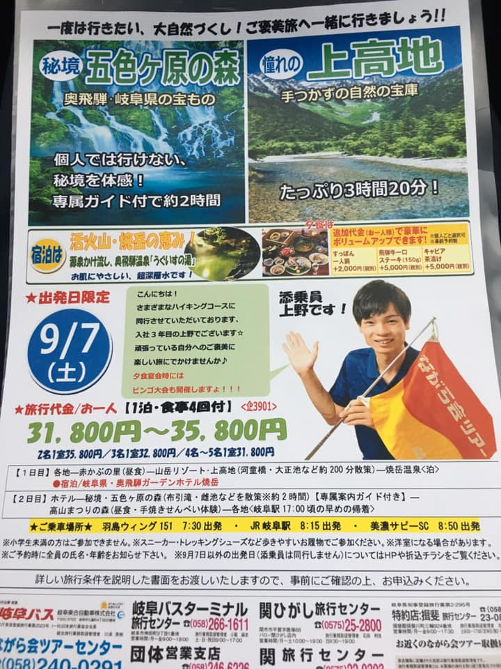 f:id:gk-murai33-gk:20190716174147j:plain