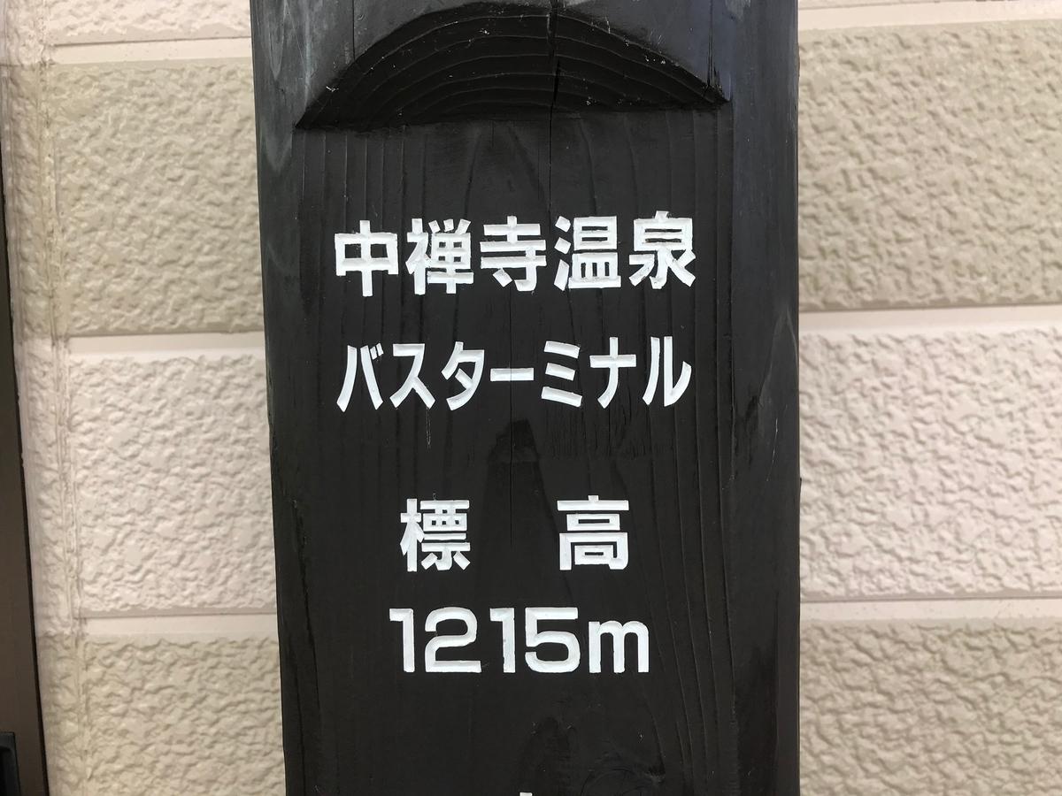 f:id:gk-murai33-gk:20190903121015j:plain