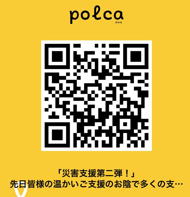 f:id:gk-murai33-gk:20191026161451p:plain
