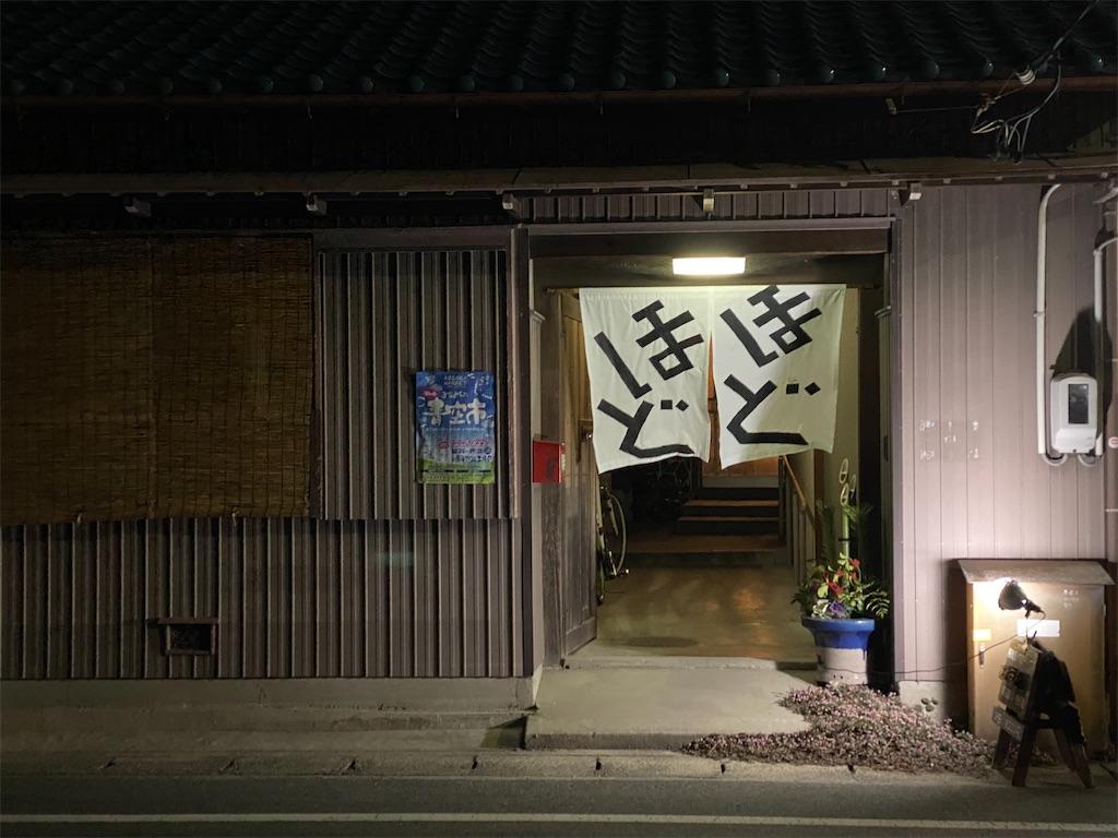f:id:gk-murai33-gk:20200105184851j:image