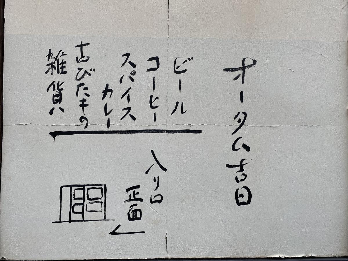 f:id:gk-murai33-gk:20200229135548j:plain