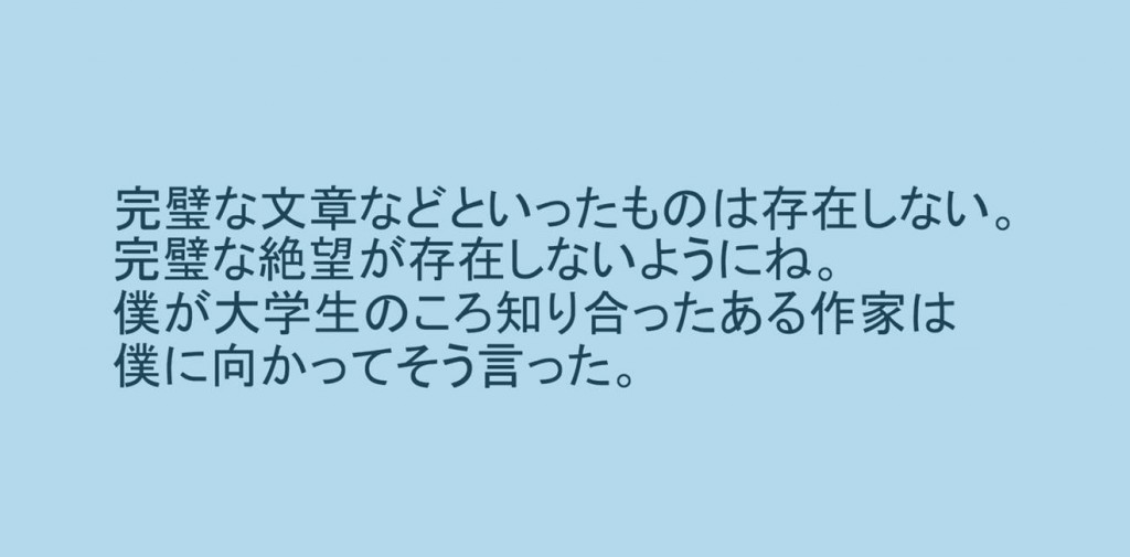 f:id:gk-murai33-gk:20200312145306j:plain