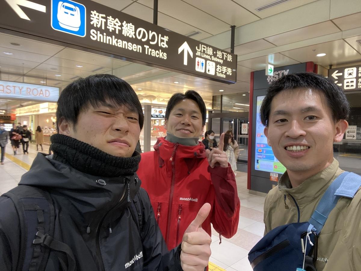 f:id:gk-murai33-gk:20200321155905j:plain