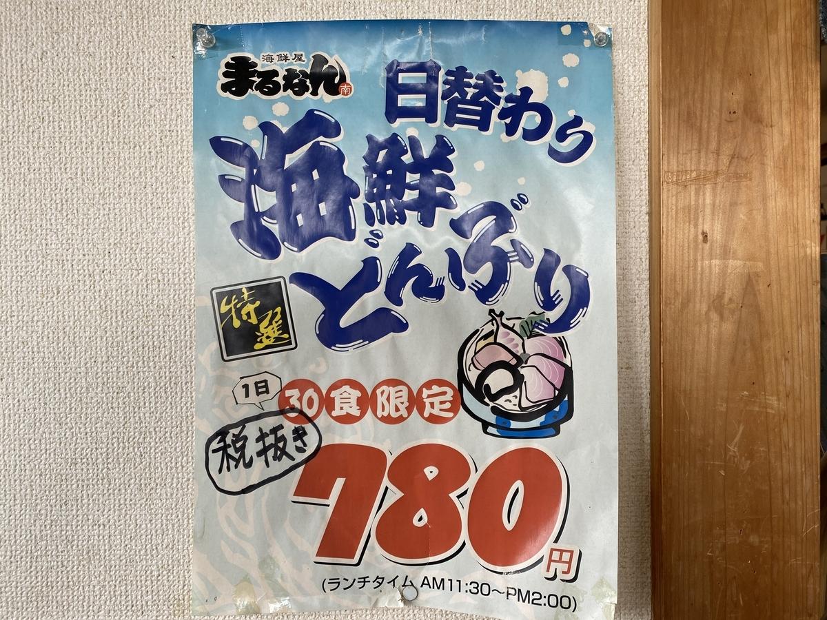 f:id:gk-murai33-gk:20200326134501j:plain
