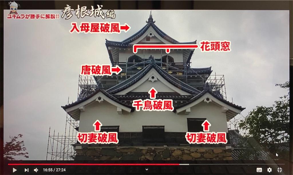 f:id:gk-murai33-gk:20200521174331j:image