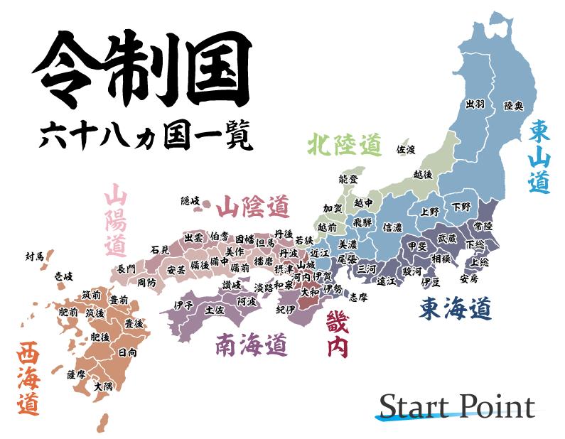 f:id:gk-murai33-gk:20200525192414p:plain