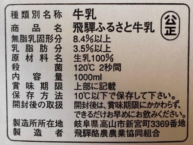 f:id:gk-murai33-gk:20200602125100j:plain