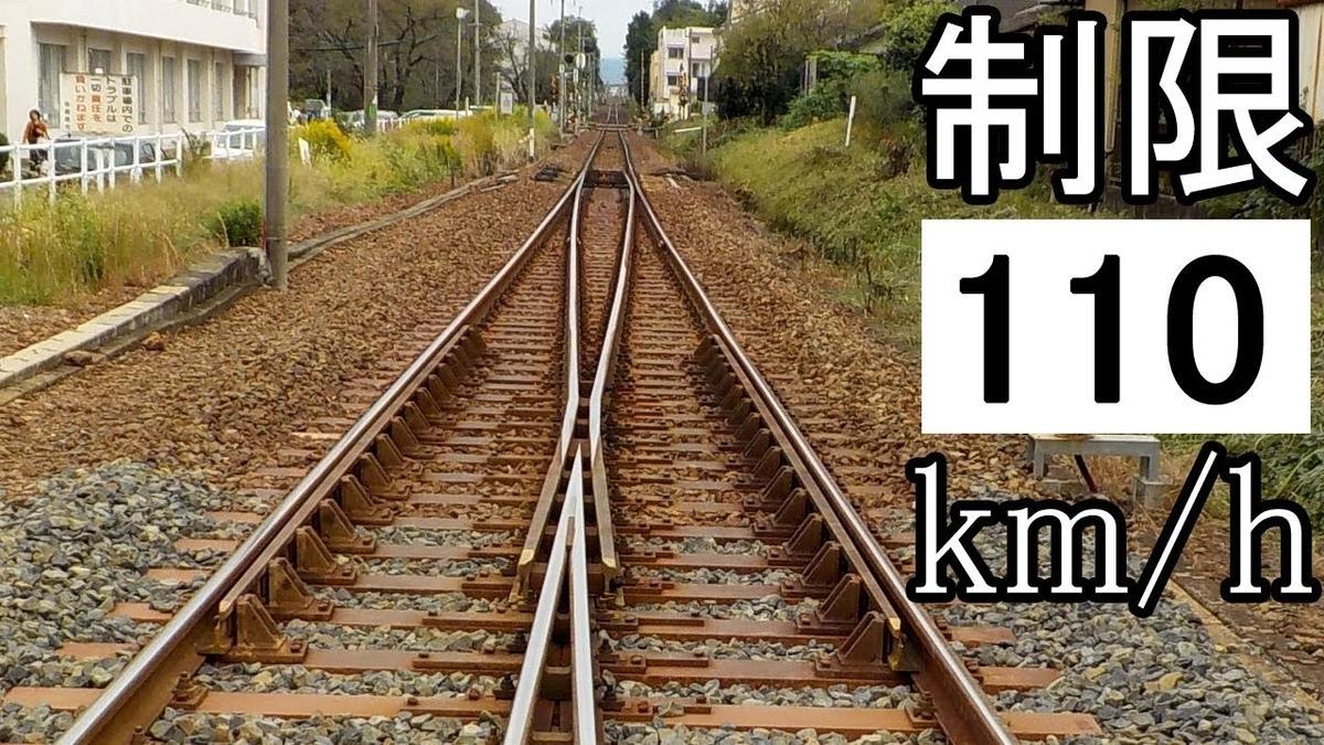 f:id:gk-murai33-gk:20200620080835j:plain