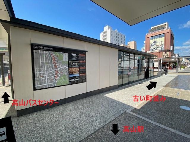 f:id:gk-murai33-gk:20200623184559j:plain