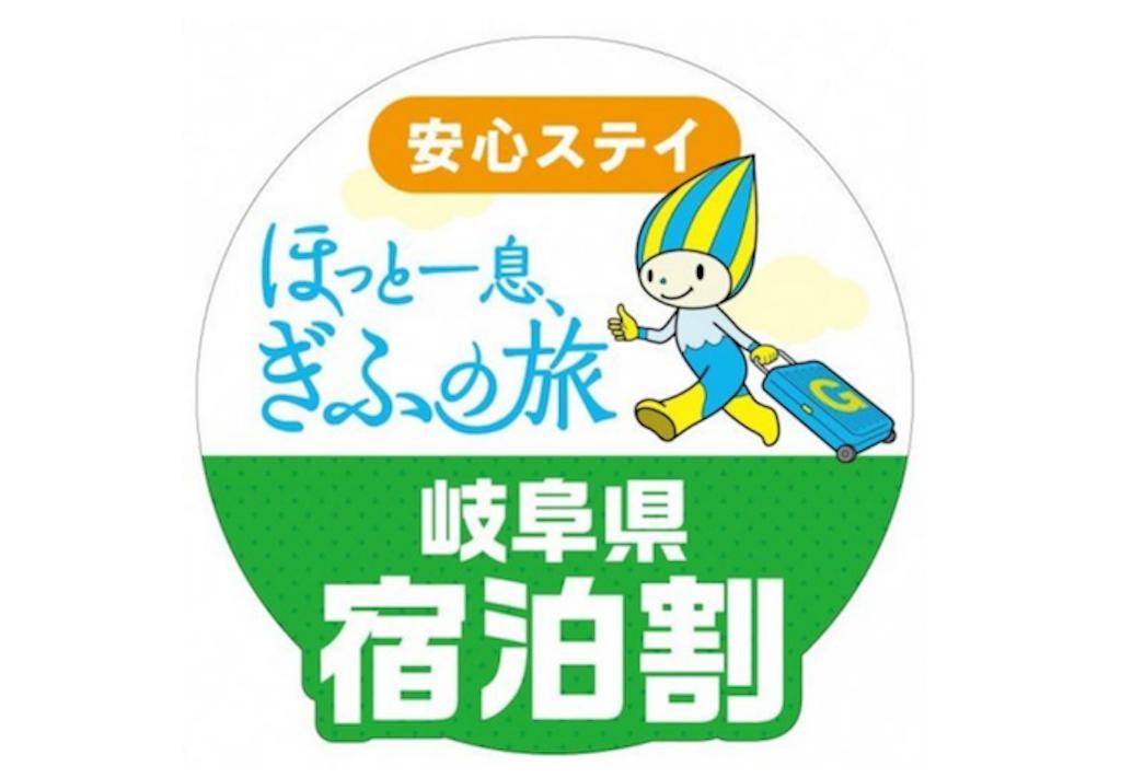 f:id:gk-murai33-gk:20200628102920p:image