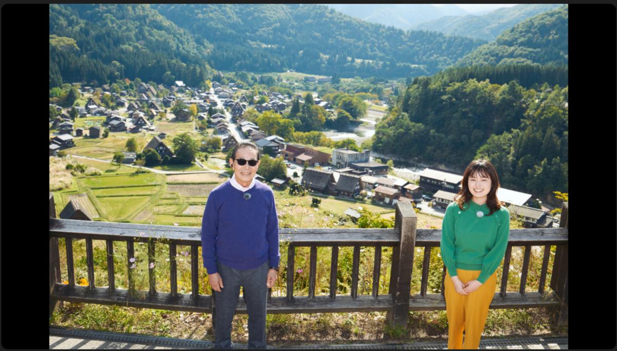 f:id:gk-murai33-gk:20201204203621p:plain