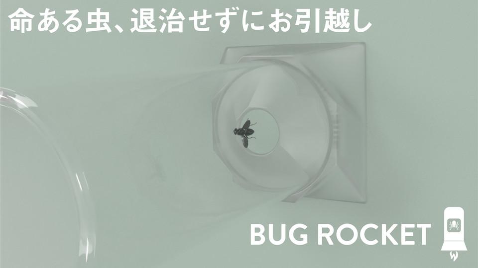 f:id:gk-murai33-gk:20201213182930p:plain