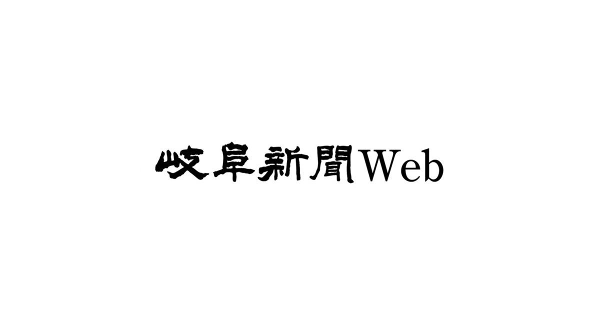 f:id:gk-murai33-gk:20201216085703j:plain