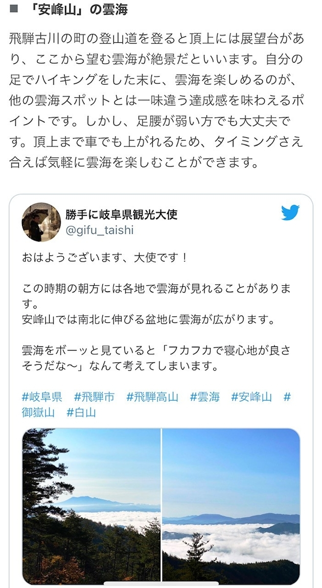 f:id:gk-murai33-gk:20210106220501j:plain