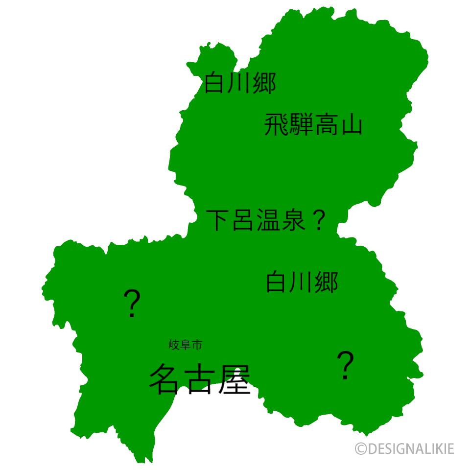 f:id:gk-murai33-gk:20210118105233p:plain