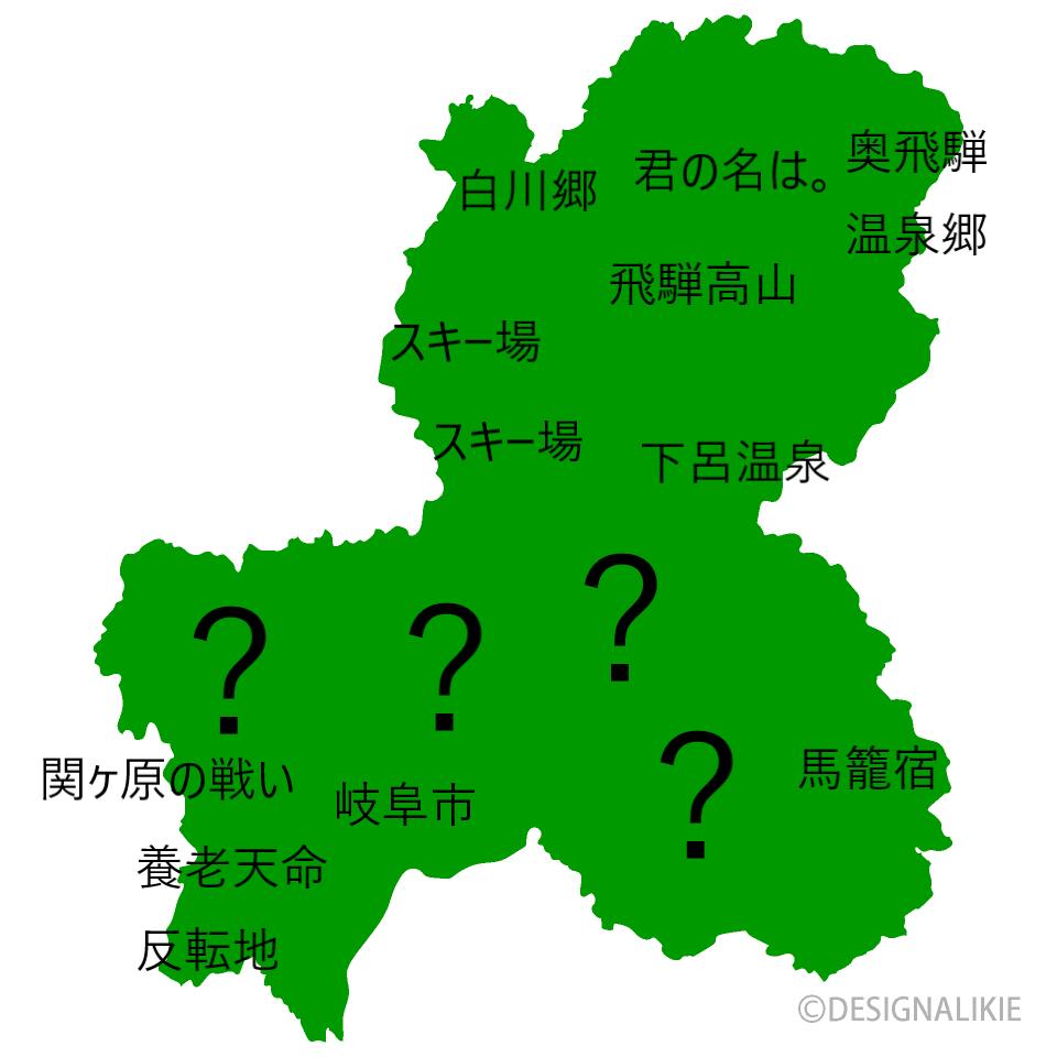 f:id:gk-murai33-gk:20210118110150p:plain