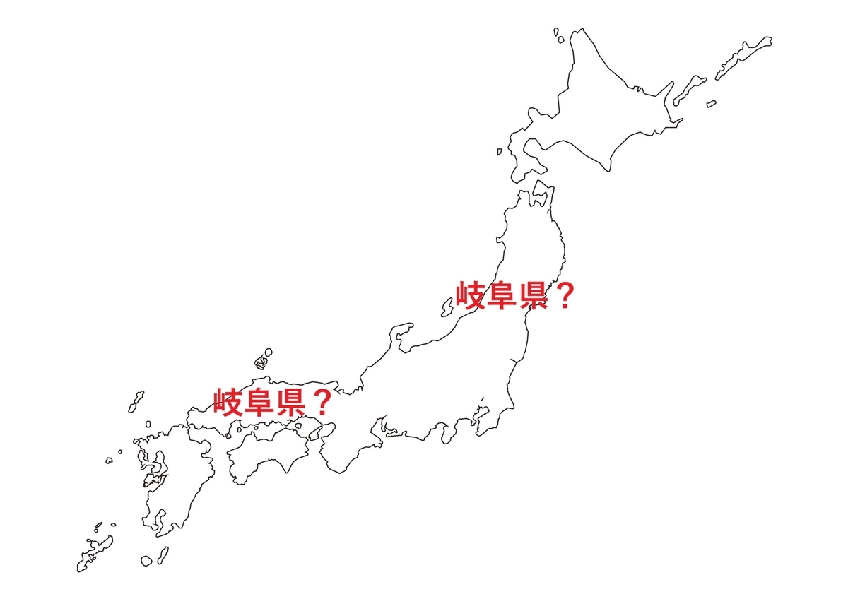 f:id:gk-murai33-gk:20210118112520j:plain