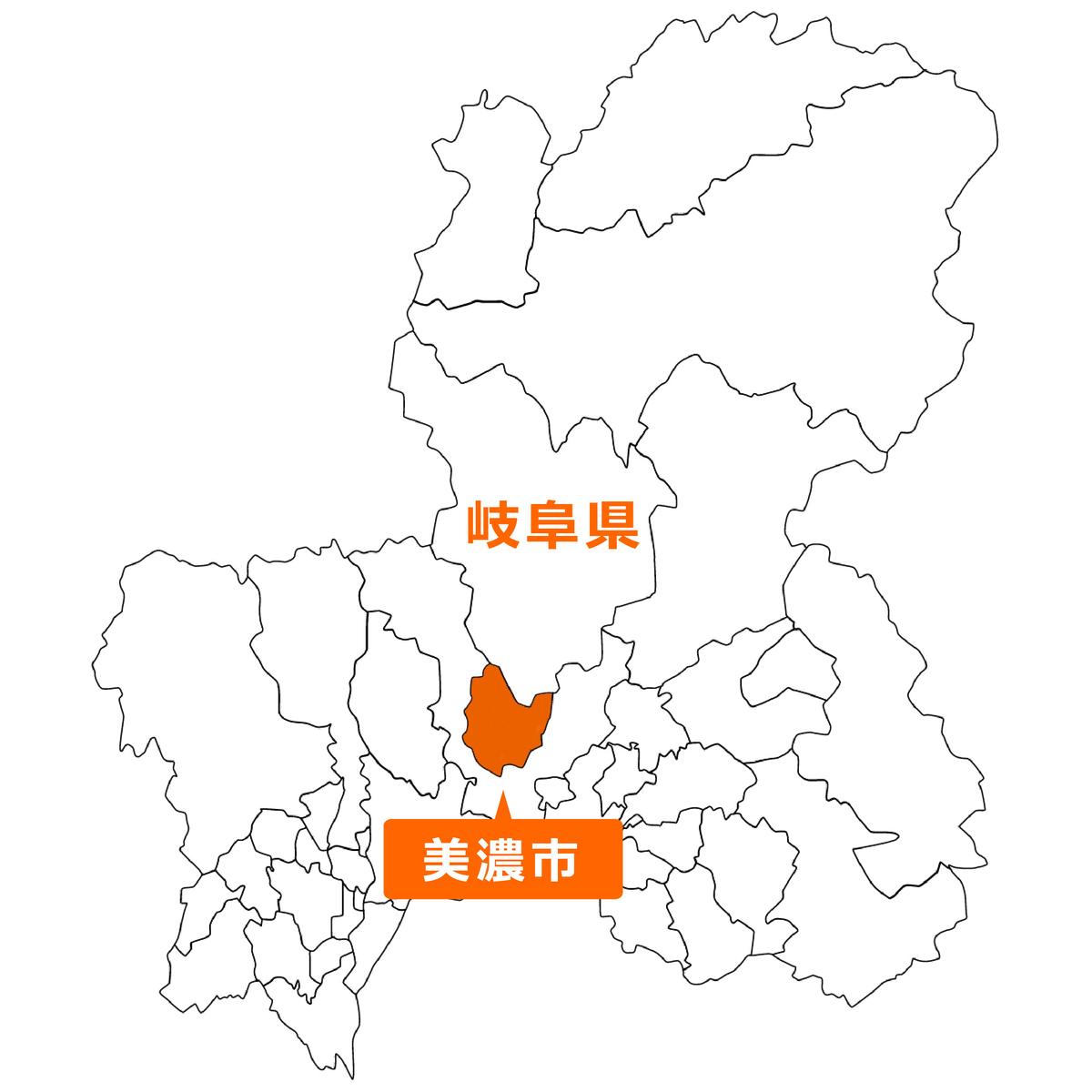 f:id:gk-murai33-gk:20210119193017j:plain