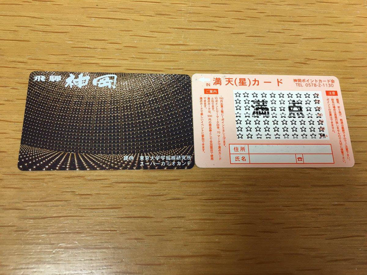 f:id:gk-murai33-gk:20210212144225j:plain