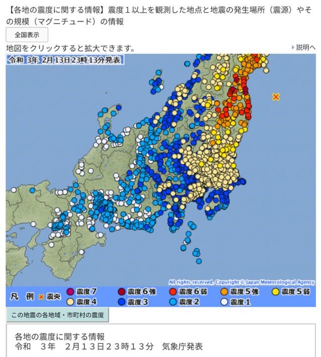 f:id:gk-murai33-gk:20210224130609j:plain