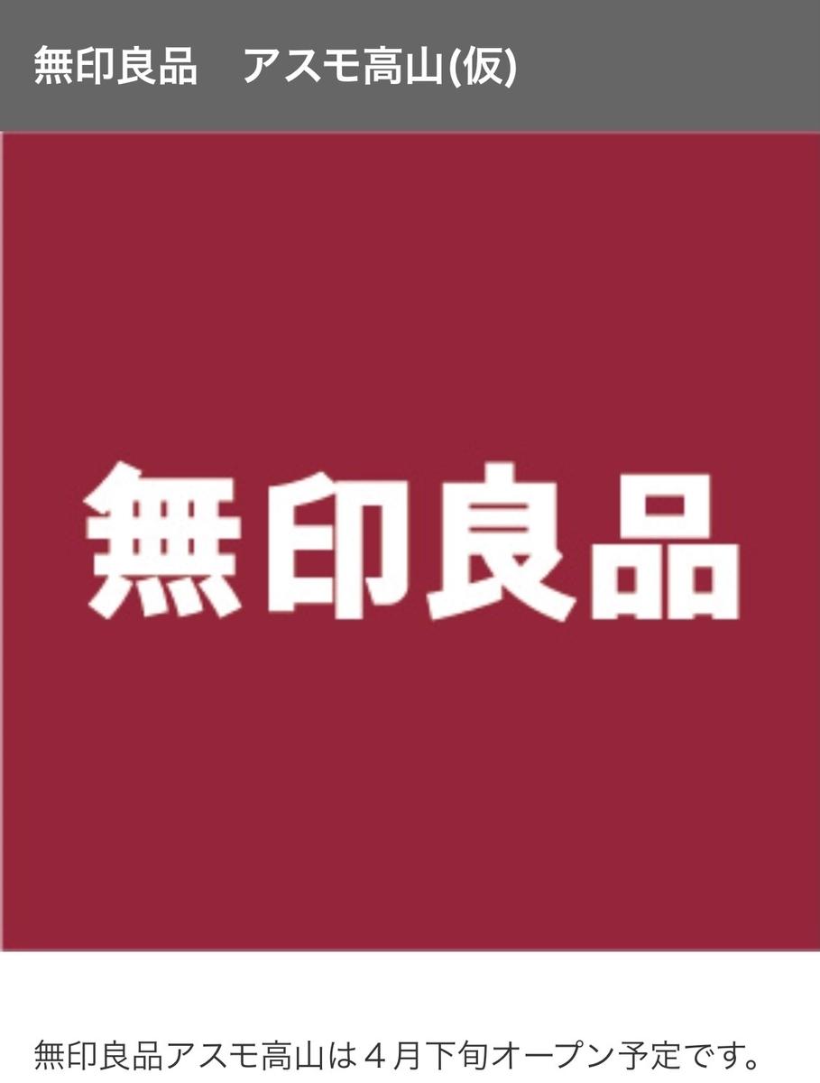 f:id:gk-murai33-gk:20210224152344j:plain