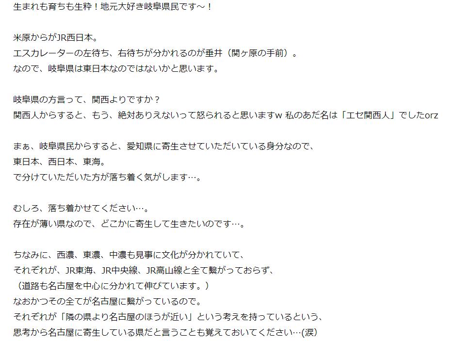 f:id:gk-murai33-gk:20210225121407p:plain