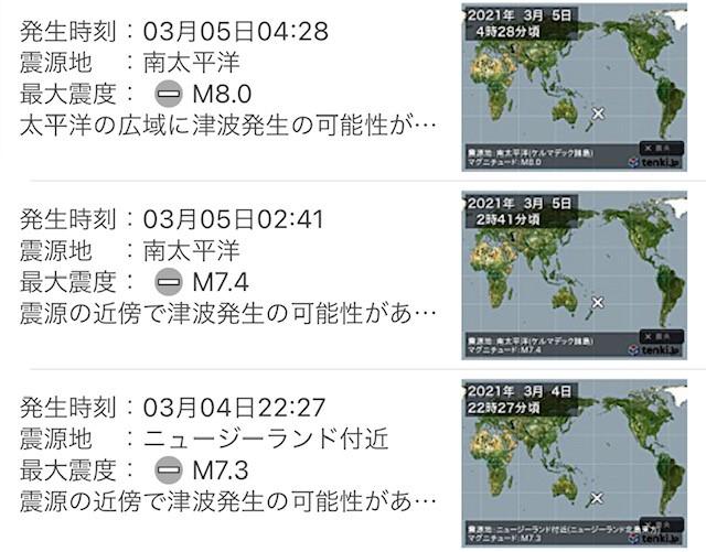 f:id:gk-murai33-gk:20210305075853j:plain