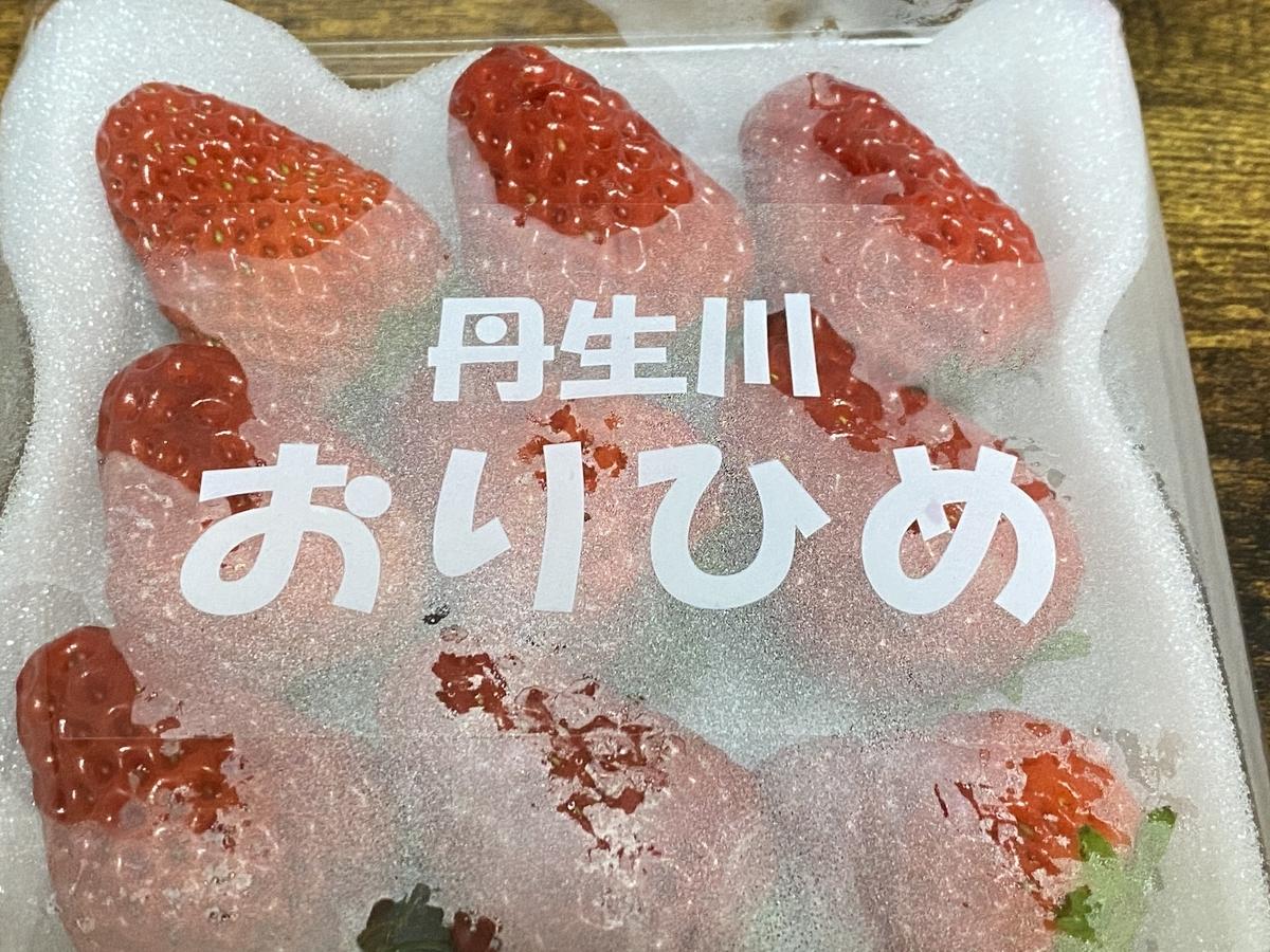 f:id:gk-murai33-gk:20210308103327j:plain