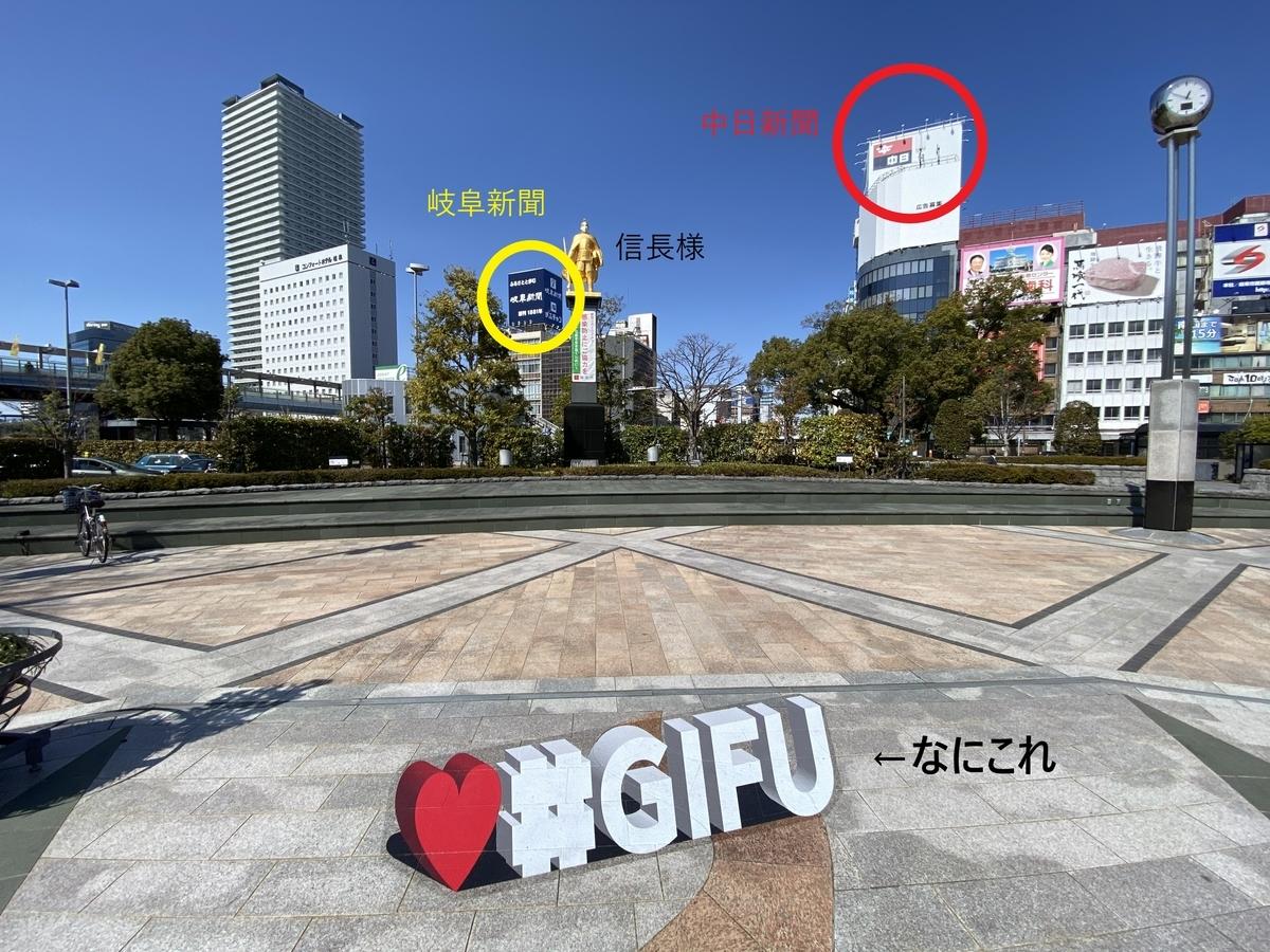 f:id:gk-murai33-gk:20210318103010j:plain